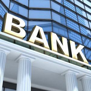 Банки Уйского