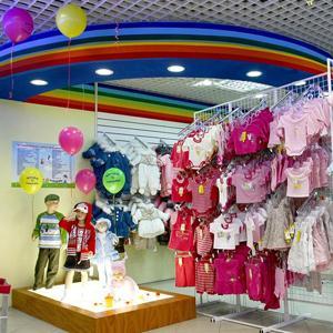 Детские магазины Уйского