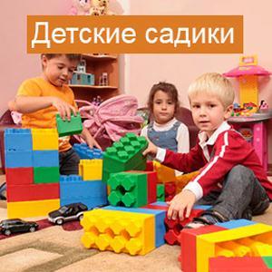 Детские сады Уйского
