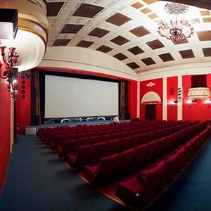 Кинотеатры Уйского