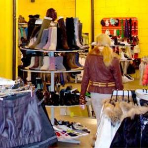 Магазины одежды и обуви Уйского