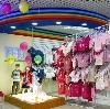 Детские магазины в Уйском