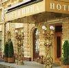 Гостиницы в Уйском