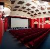 Кинотеатры в Уйском