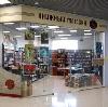 Книжные магазины в Уйском