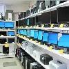 Компьютерные магазины в Уйском