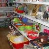 Магазины хозтоваров в Уйском