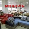 Магазины мебели в Уйском