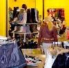 Магазины одежды и обуви в Уйском
