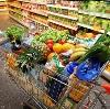 Магазины продуктов в Уйском