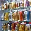Парфюмерные магазины в Уйском