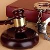 Суды в Уйском