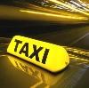 Такси в Уйском