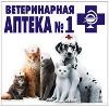 Ветеринарные аптеки в Уйском