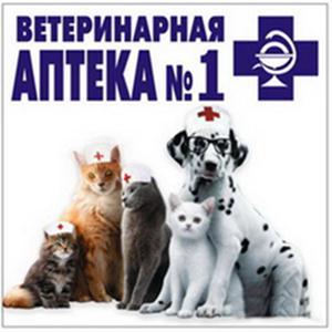 Ветеринарные аптеки Уйского